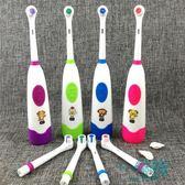 牙刷電動牙刷旋轉式寶寶小孩牙刷