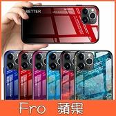 蘋果 iphone 12 pro 12 pro max i12 mini 渲染 玻璃殼 手機殼 全包邊 軟邊 可掛繩 保護殼