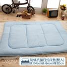 日式床墊;雙人5X6.2尺5cm【防蟎抗菌】LAMINA台灣製