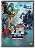 【停看聽音響唱片】【DVD】電影版機器戰士TOBOT機器人軍團的襲擊