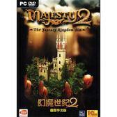 幻魔世紀 2 PC中文版
