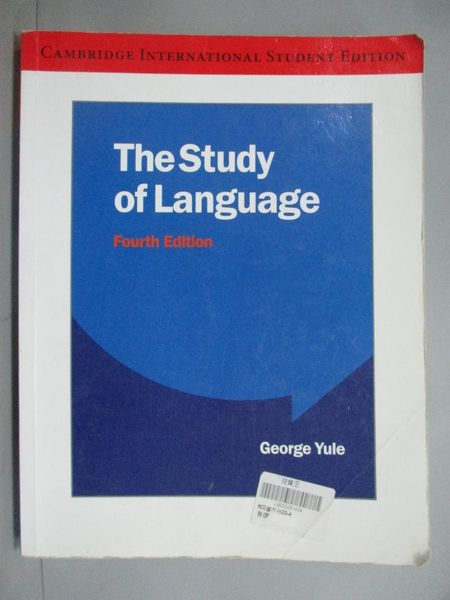 【書寶二手書T7/語言學習_ZBP】The Study of Language_Yule