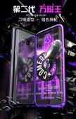 【SZ13】萬磁王二代 三星S8plus手機殼 samsung s8手機套 S8+新款磁吸殼金屬玻璃殼