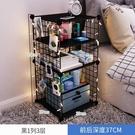 床頭櫃簡約現代北歐ins風收納儲物櫃臥室小型櫃子鐵藝簡易置物架 【快速】