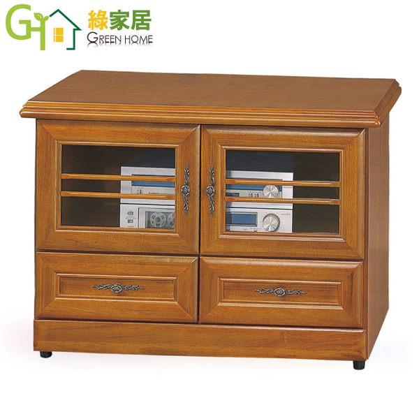 【綠家居】南斯 樟木色2.9尺實木二抽電視櫃/收納櫃
