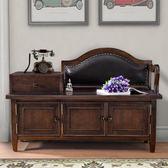 美式實木換鞋凳式鞋柜家用儲物收納凳 歐式進門口真皮穿鞋登可坐