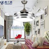 吊燈扇 隱形吊扇燈隱藏式吊頂和電風扇燈扇一體餐廳電扇燈吊燈帶電燈110Vigo 夢藝家