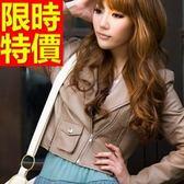 皮衣外套-典型特殊剪裁龐克風歐美女機車夾克63v7【巴黎精品】