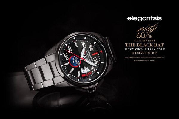 【萬年鐘錶】elegantsis 黑蝙蝠中隊60週年紀念錶 鋼色款 ELJX42-2B01MA