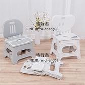 戶外折疊凳子塑料靠背便攜式家用椅子板凳【步行者戶外生活館】