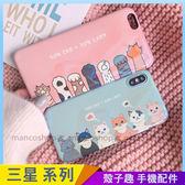 可愛貓咪 三星 Note8 手機殼 療育肉球 喵星人手機套 保護殼保護套 防摔軟殼