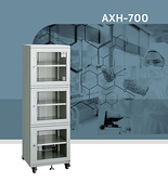收藏家 AXH-700 超高承載大型電子防潮櫃@弘瀚