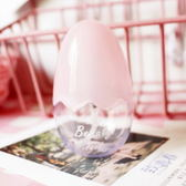 噴霧瓶 創意旅行便攜式噴霧瓶 蛋形 【金奇】