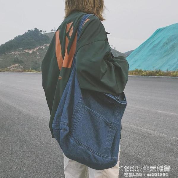 帆布包 chic帆布包日系韓版ulzzang 女學生單肩包牛仔帆布袋購物袋斜背包 1995生活雜貨