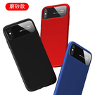 【默肯國際】IN7商務系列 iPhone X (5.8吋) 磨砂款 超薄PC硬殼 防震抗摔 手機保護殼