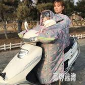 機車擋風被 四季親子款電瓶車兒童電動摩托車防水擋風罩 BF12575『男神港灣』