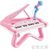 嬰幼兒童電子琴玩具小鋼琴可充電帶麥克風早教1-3-5女孩音樂玩具igo 至簡元素
