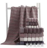 條紋加大加厚純棉浴巾全棉成人家用舒適柔軟吸水大浴巾不掉毛-享家生活館 IGO