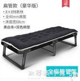 折疊床  辦公室折疊床單人家用午休床午睡成人陪護床三折木板海綿床igo  歐韓流行館
