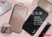 Dapad   ASUS ZenFone Max (ZC550KL) M型立架側掀式皮套