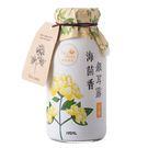 免運【NICE GREEn】海茴香銀耳露禮盒(8入)