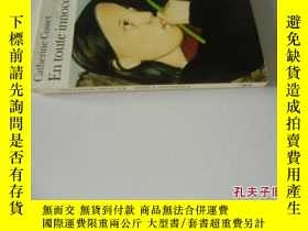 二手書博民逛書店法文原版罕見En Toute Innocence (Folio) (English and French Edit