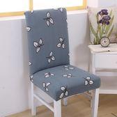 椅套家用白色椅子套防污酒店餐椅套防塵罩花朵餐桌椅靠背單人有彈性凳  【交換禮物熱賣】