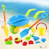 兒童沙灘玩具推車套裝組合大號工具鏟子小桶寶寶男孩女孩挖土塑料WY七夕情人節
