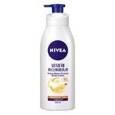 妮維雅霜 NIVEA Q10 美白彈潤乳液 400ml / 罐