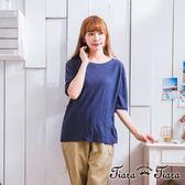 【Tiara Tiara】激安 下擺側開衩洞洞麥穗五分袖上衣(藍)
