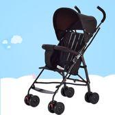 超輕便攜式嬰兒推車一鍵折疊簡易手推車迷你小孩寶寶推車兒童傘igo    琉璃美衣
