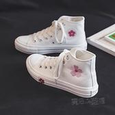 2021高筒帆布鞋女鞋年新款百搭爆款小白鞋ins街拍潮鞋子 618促銷