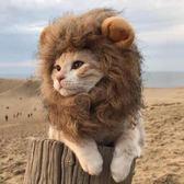 貓咪獅子頭套搞笑寵物裝扮耳朵帽子狗狗貓貓可愛搞笑頭飾發飾     西城故事