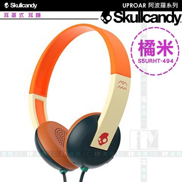 《飛翔3C》Skullcandy 骷顱糖 UPROAR 阿波羅系列 耳罩式耳機 橘米 S5URHT-494〔公司貨〕