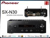 盛昱音響│10月專案  #日本PIONEER SX-N30 網路綜合擴大機  #有現貨