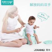 寶貝時代兒童坐便器男寶寶馬桶