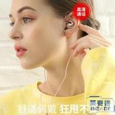 耳機掛耳式入耳式重低音高音質帶麥有線耳機電腦
