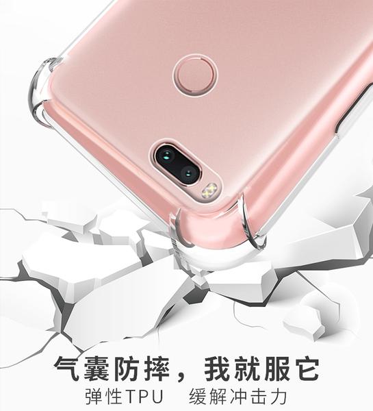 華碩 ASUS ZenFone 3 Max ZC553KL 手機殼?手機套 透明矽膠軟殼?氣囊防摔保護套?保護殼
