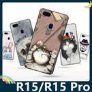 OPPO R15/R15 Pro 彩繪Q...