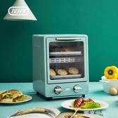 220V電壓 日本Toffy家用雙層速熱電烤箱烘焙小型網紅復古烤箱MBS『潮流世家』