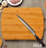 切菜板實木砧板家用竹案板面板不粘大號長方形刀板小刀板 DR12803【彩虹之家】