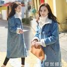 秋冬季韓版寬鬆加厚棉襖女加絨羊羔毛中長款牛仔外套冬天棉衣棉服