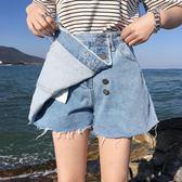 牛仔裙女2018新款春夏季chic高腰a字裙褲ins韓版學生半身裙短裙子 易貨居