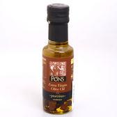 西班牙龐世特級橄欖油(牛肝菌菇風味)  125ml