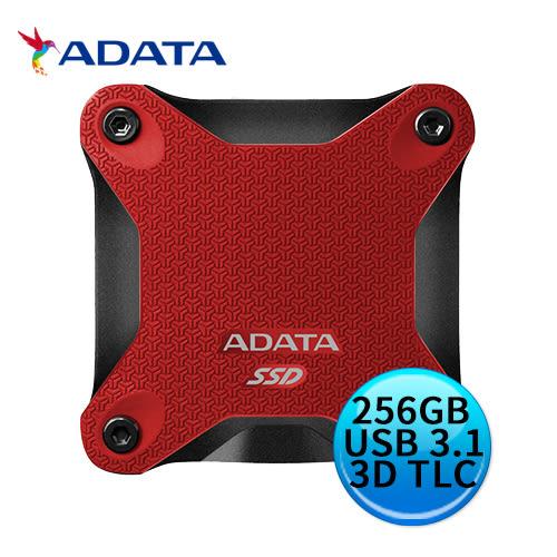 ADATA 威剛 SD600 256GB USB3.1 2.5吋 SSD 軍規固態硬碟 (紅)