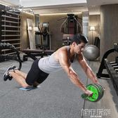 健腹輪腹肌輪男士訓練器收腹部健身器材家用女士減肚子滾滑輪靜音  城市玩家