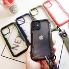 軍功防摔 碳纖維壓克力 掛繩 防摔殼 iPhone 12 mini 11 Pro Max XR Xs 7/8 SE2 蘋果 手機殼