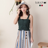 東京著衣-tokichoi-輕甜性感馬甲短版排釦小背心-S.M(190739)