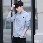 男士外套2019新款韓版修身衣服夏季超薄透氣防曬衣男個性潮流帥氣xy549『紅袖伊人』