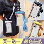 簡約手機防水袋斜挎掛繩蘋果12promax華為通用潛水套觸屏游泳男女 美物生活館